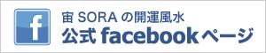 GREEのオフィシャルブログ