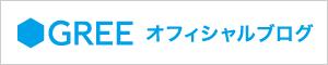 宙SORAの開運風水 公式facebookページ
