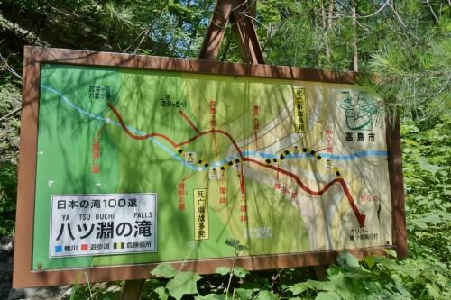 滋賀県・八つ淵の滝トレッキング④
