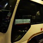 シンガポール風水ツアー① JTBマイクロバス
