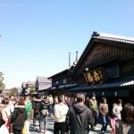 宙SORA-伊勢神宮2014㉓-おはらい町通り