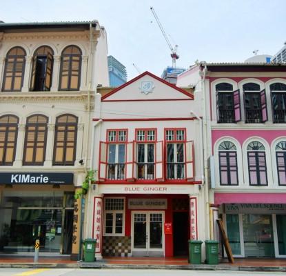 シンガポール風水ツアー㊵ ニョニャ料理「ブルー・ジンジャー」