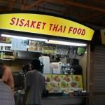 シンガポール風水ツアー⑳ マックスウェルフードセンターのおすすめタイ料理「SIKAKET」