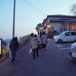 50-宙SORA-南三陸町-下道荘