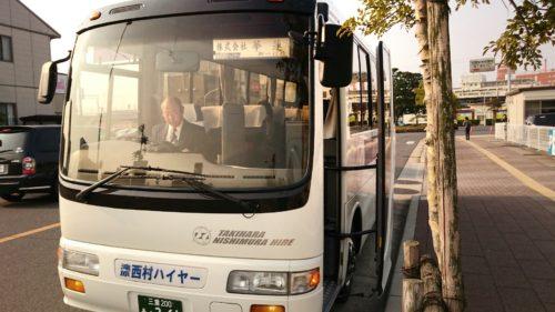2-伊勢参拝2016 貸し切りバス